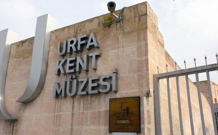 Mahmutoğlu Kulesi (Şanlıurfa Kent Müzesi)