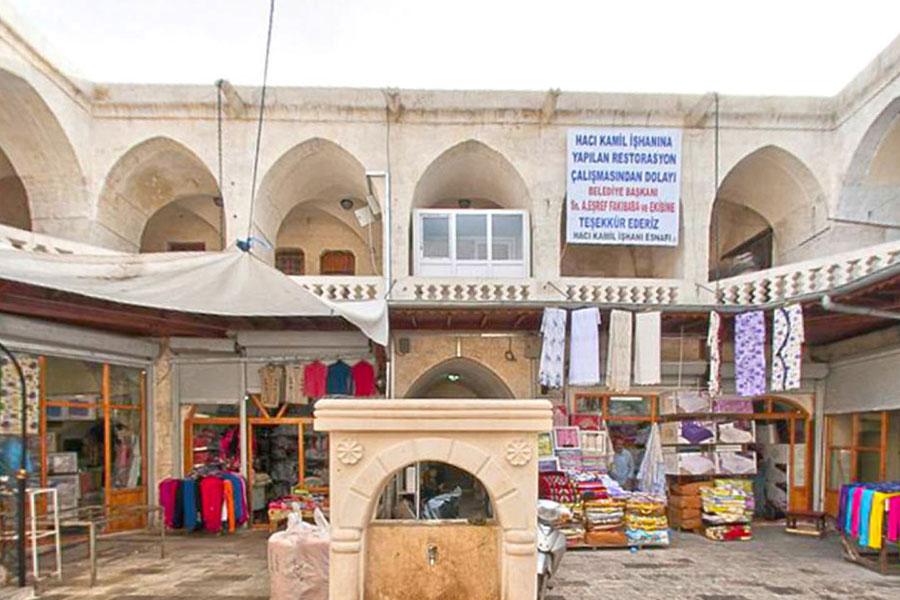 Huseyniye Bazaars