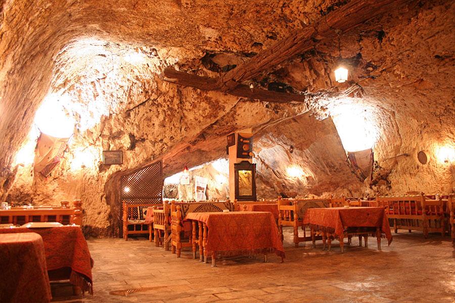 Çift Mağara