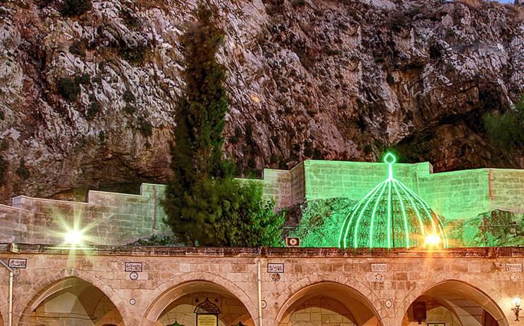 Sheikh Dede Osman Avni Mausoleum